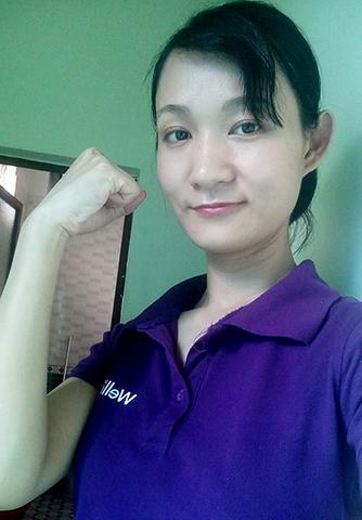 phuong1 1