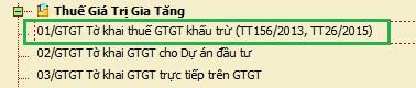 hoá đơn gtgt 5